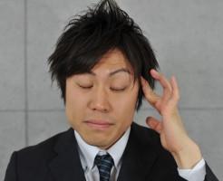 円満退社するために!仕事を辞めるベストなタイミングはいつ?