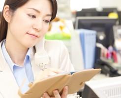仕事を辞めて専業主婦になることが不安な人へ 3つのアドバイス