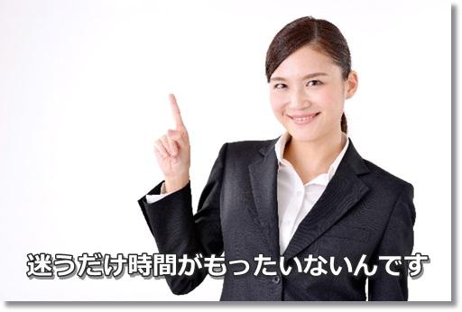 04転職エージェントの選び方
